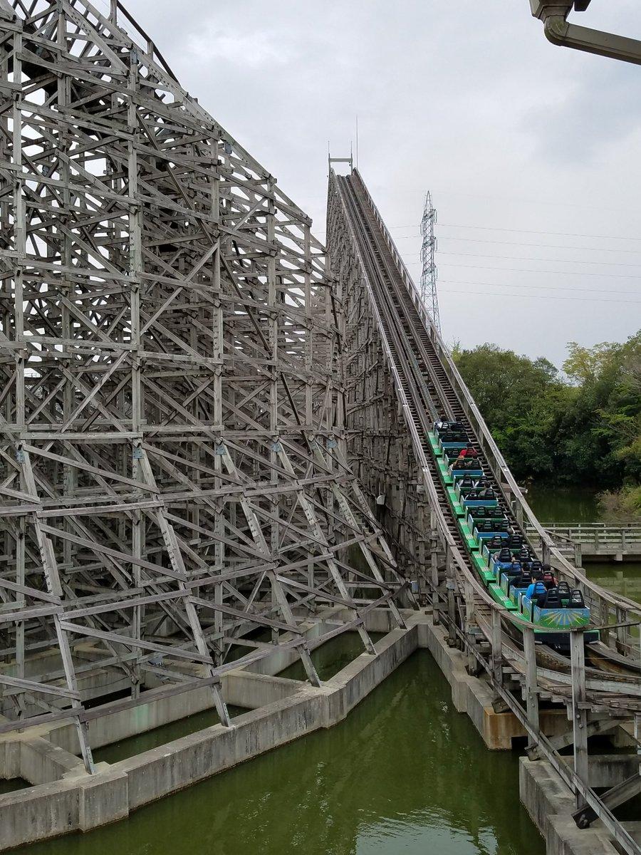 Wooden Roller Coaster - Interlink