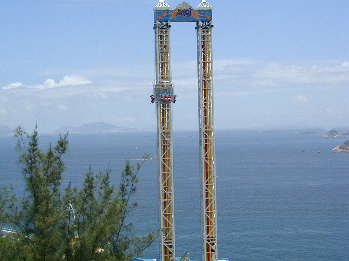 Interlink Used Ride : Double Combo Tower AE132