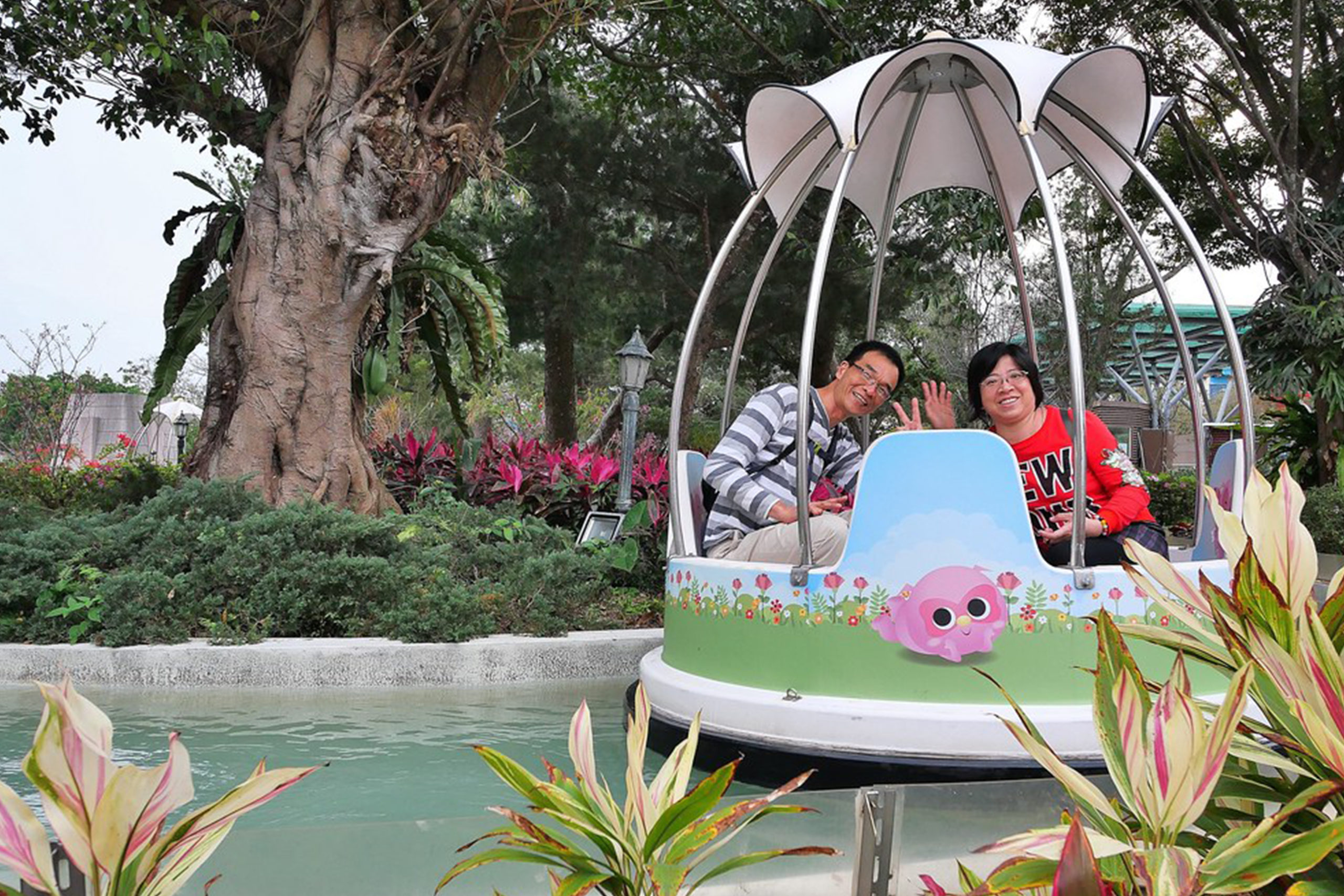 Interlink New Ride : Spin Boat Garden Boats at Lihpao Land 6