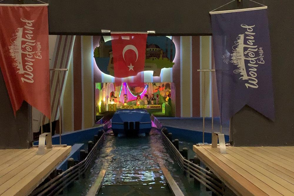 Interlink New Ride : Dark Ride Little Turkey at Wonderland Eurasia 5