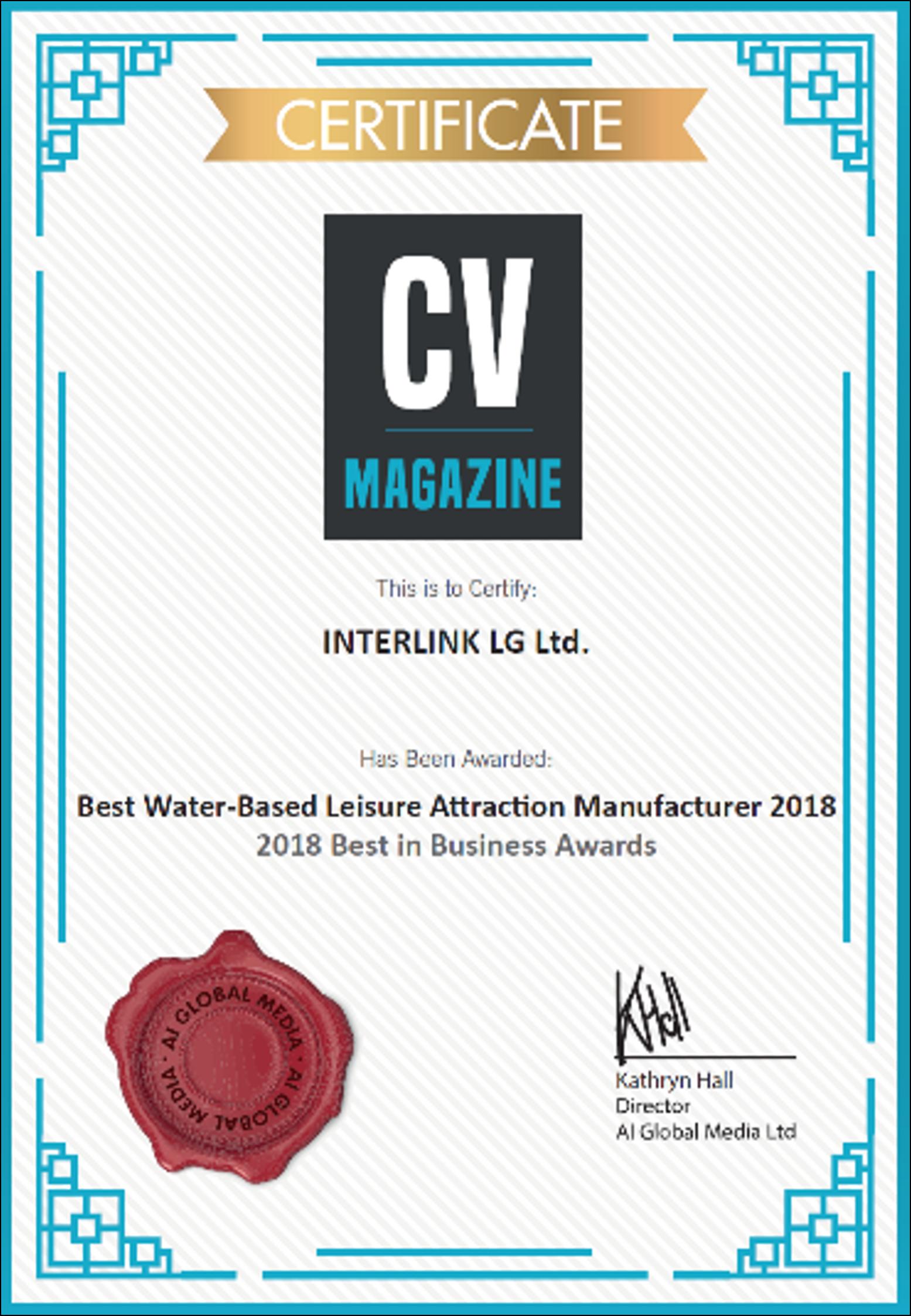 Interlink Best Water Based Attraction Manufacturer 2018 CV magazine Certificate